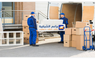شركة نقل عفش بالقطيف 0544348496_شركة نقل العفش بالقطيف _خصم20٪