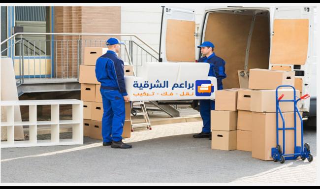 شركة نقل عفش بالخبر 0544348496- شركات نقل عفش بالخبر-خصم20%
